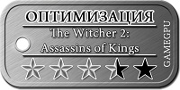 opt_35_-_The_Witcher_2_Assassins_of_Kings