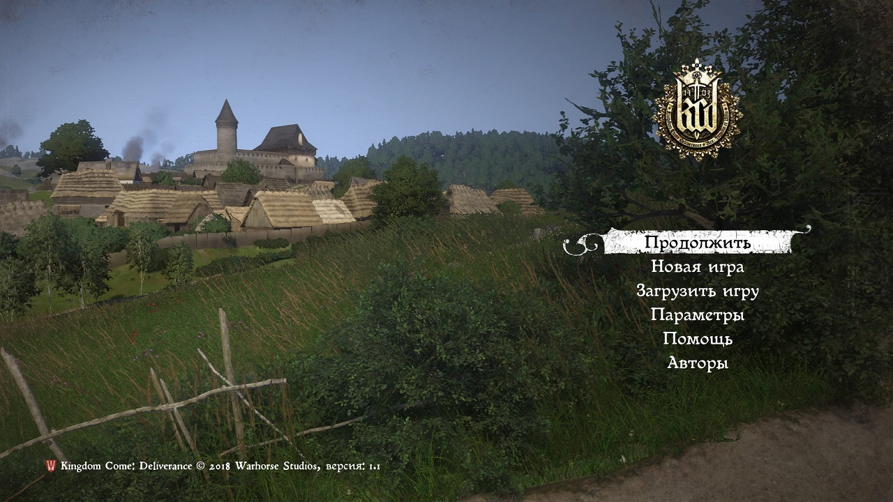Kingdom Come Deliverance 20180213173308