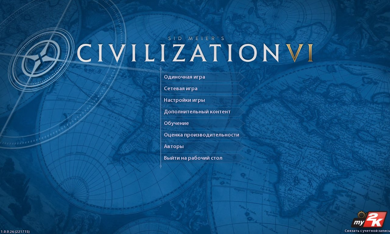 CivilizationVI 2016 10 23 12 18 07 665