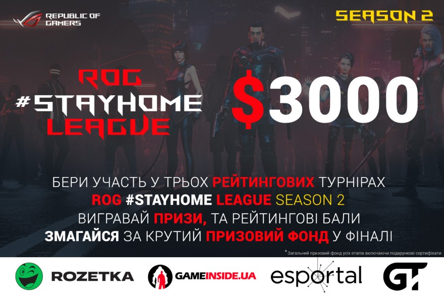 ASUS stayhome cup 2 1500 1000