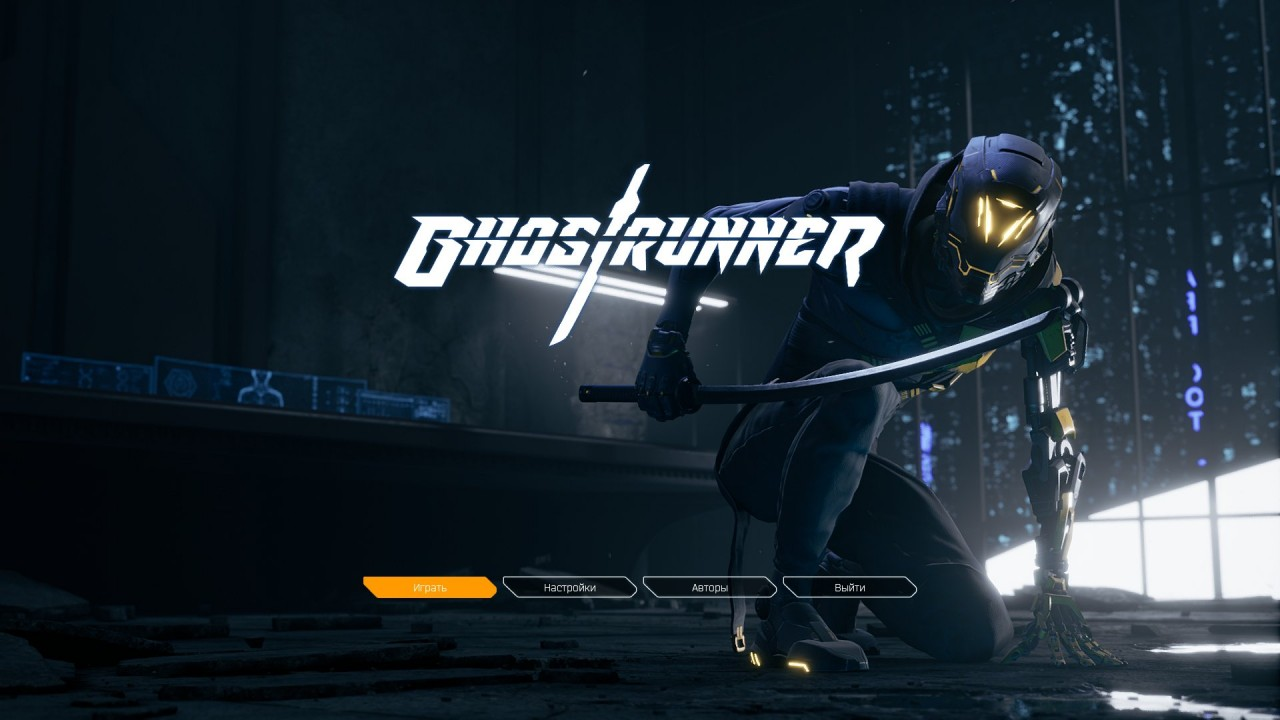 Ghostrunner Win64 Shipping 2020 11 20 07 39 09 228