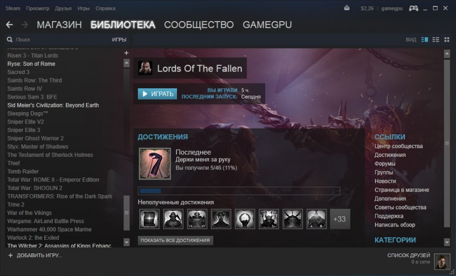 LordsOfTheFallen steam