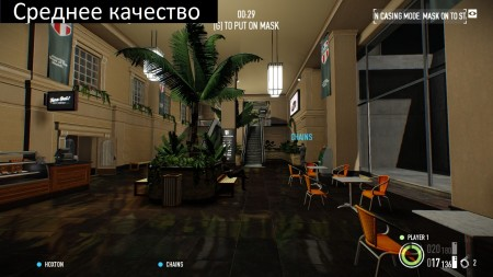 payday2 win32_release_2013_08_14_20_50_43_785