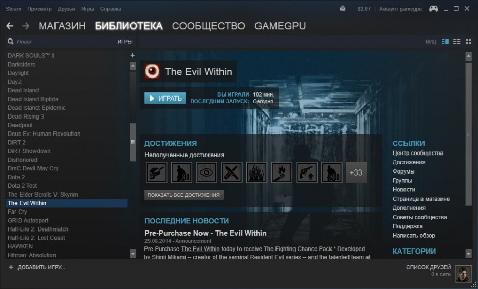 evilwithin steam