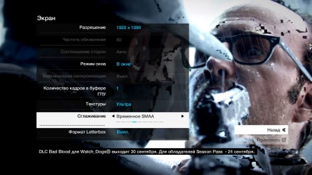 Watch Dogs 2014 12 07 12 09 19 816