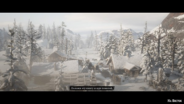 Red Dead Redemption 2 20181027104611