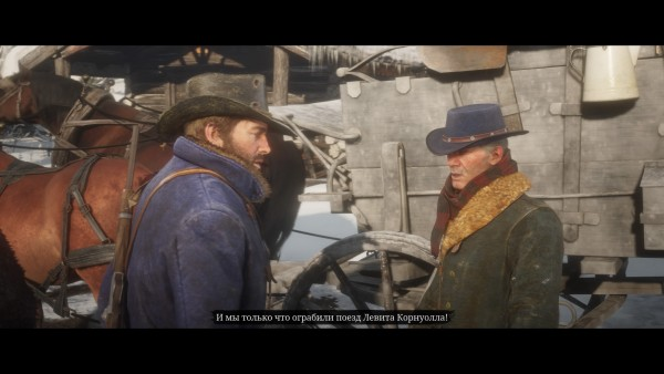 Red Dead Redemption 2 20181027104624