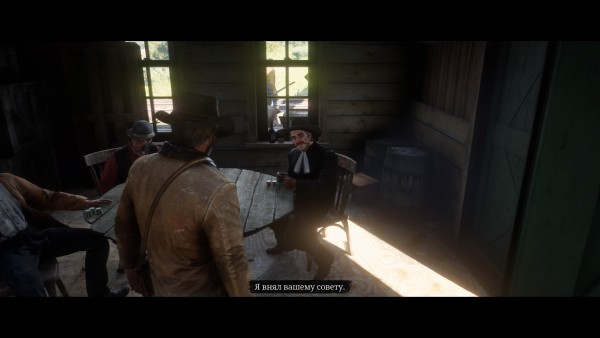 Red Dead Redemption 2 20181028092230