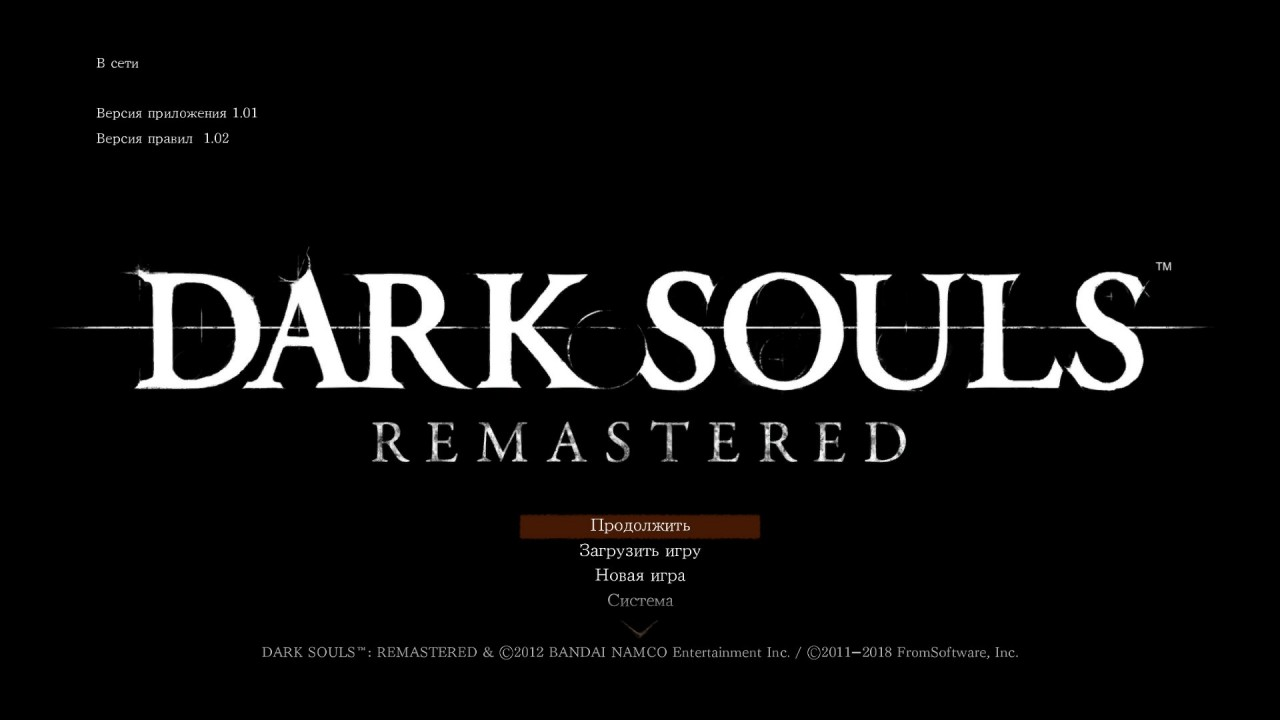 DarkSoulsRemastered 2018 05 27 19 24 57 238