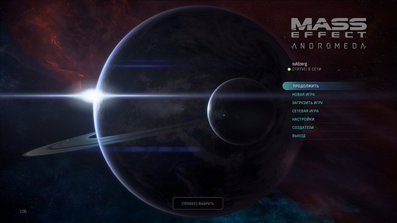 MassEffectAndromeda 2017 05 11 23 53 49 697