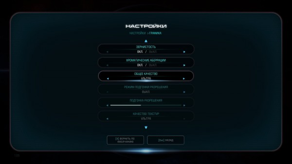 MassEffectAndromeda 2017 05 11 23 54 07 630