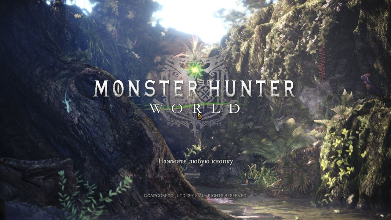 MonsterHunterWorld 2018 08 09 19 50 59 809