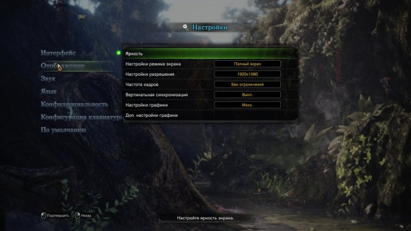 MonsterHunterWorld 2018 08 09 19 51 07 474
