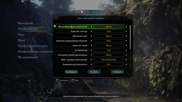 MonsterHunterWorld 2018 08 09 19 51 12 983