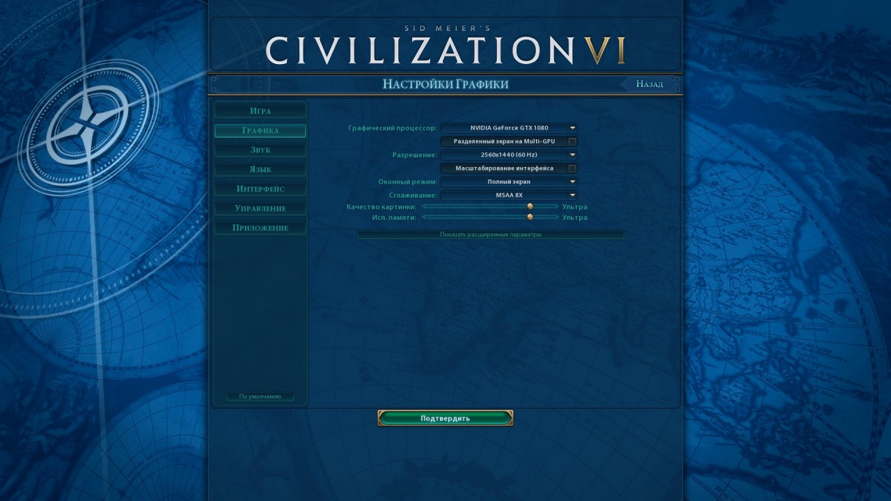CivilizationVI 2016 11 18 23 41 34 162