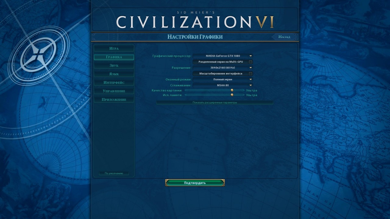 CivilizationVI 2016 11 18 23 41 39 967