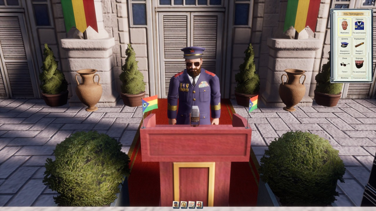Tropico6 Win64 Shipping 2019 04 01 10 34 33 142