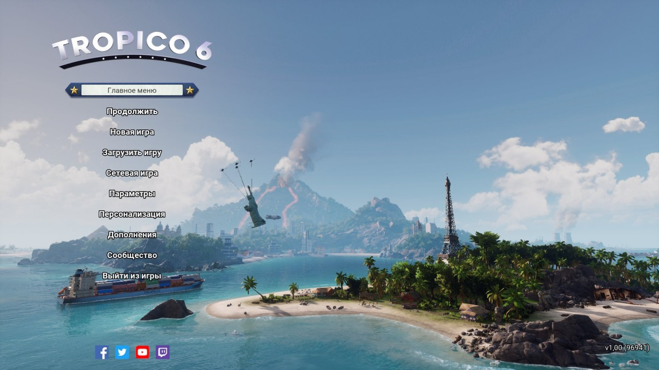 Tropico6 Win64 Shipping 2019 03 31 15 16 46 821