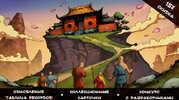 9 Monkeys of Shaolin. Разработчики бросают вызов игрокам!