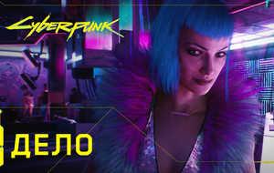 Компания CD PROJEKT RED выпустила новый трейлер Cyberpunk 2077...