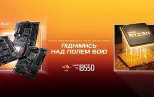 ASUS представляє материнські плати на базі чипсета AMD B550...