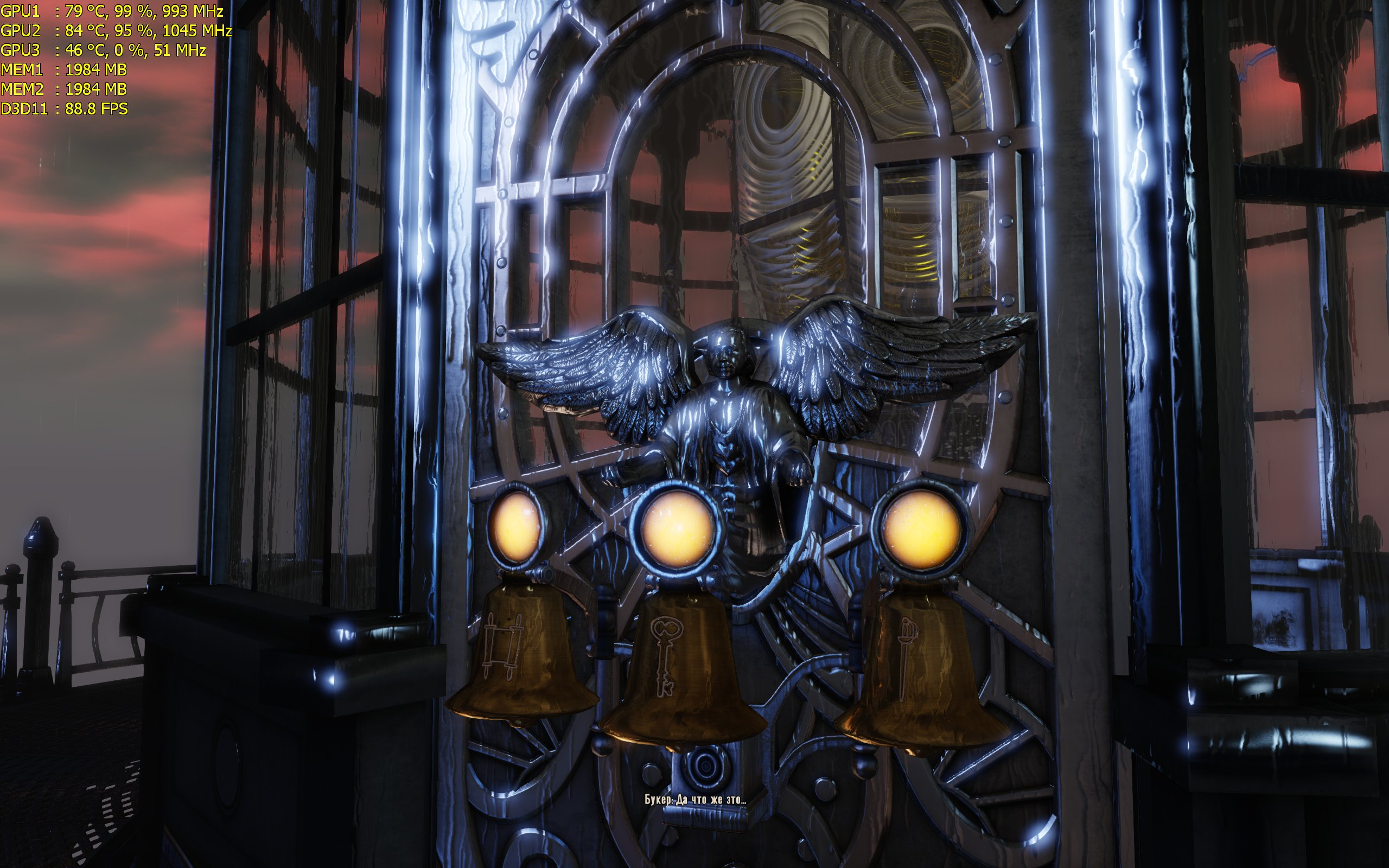 BioShockInfinite 2013_03_25_22_44_59_174
