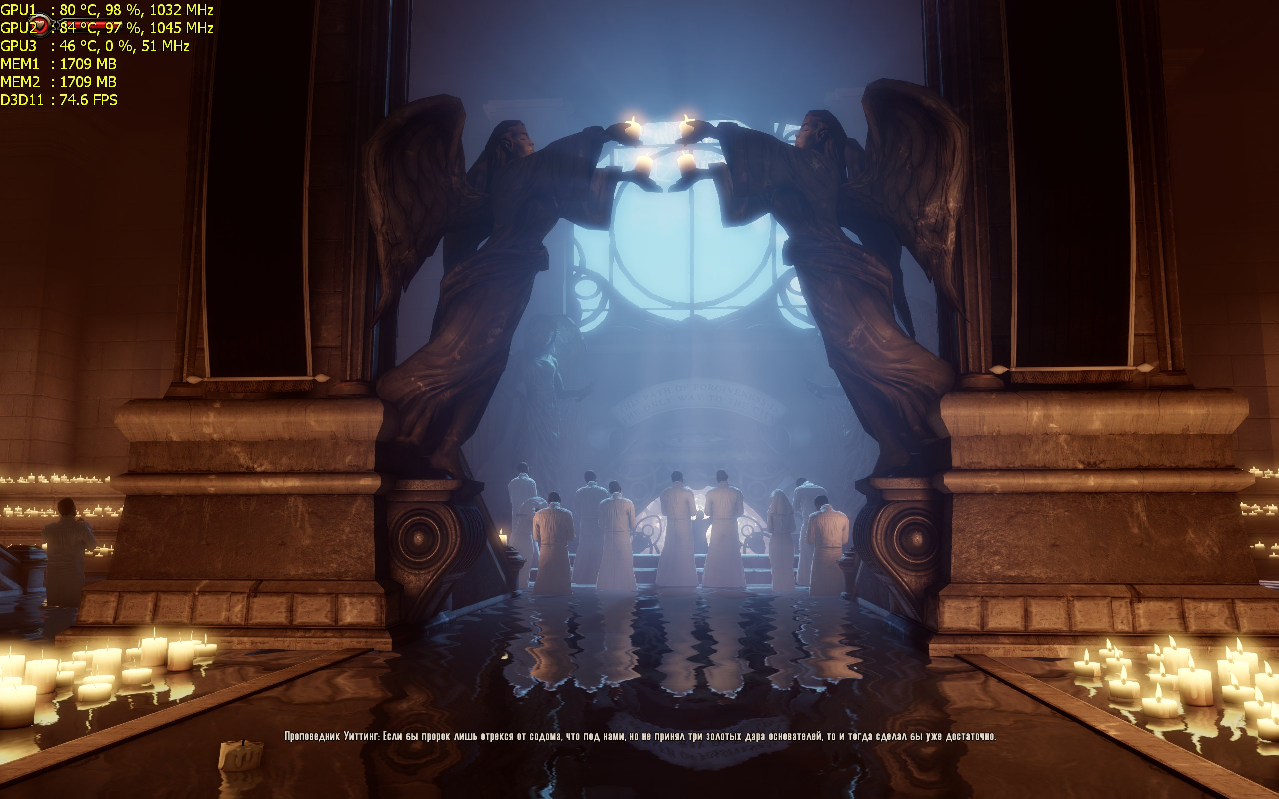 BioShockInfinite 2013_03_25_22_49_52_959