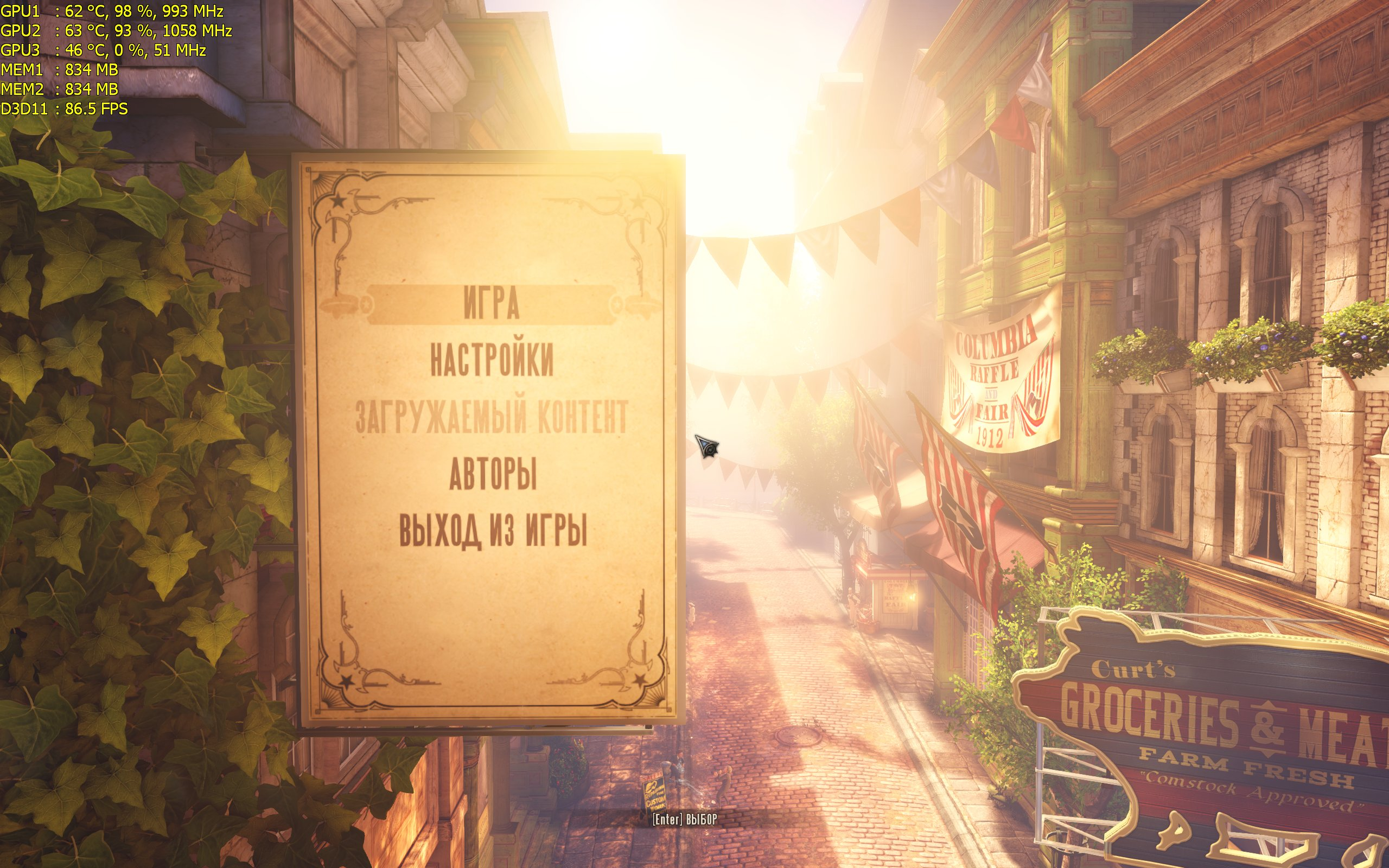 BioShockInfinite 2013_03_26_15_32_09_522
