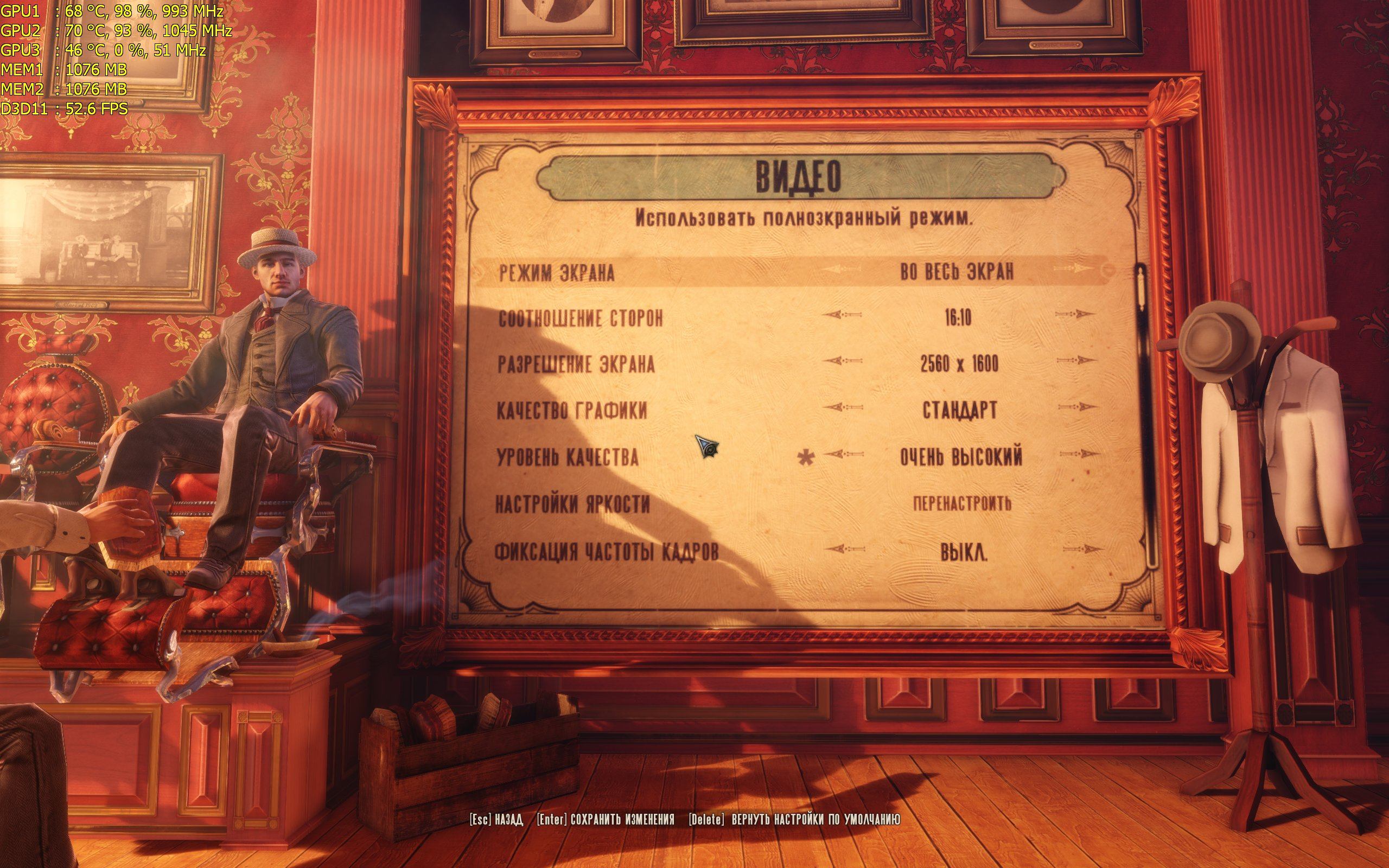 BioShockInfinite 2013_03_26_15_32_25_500