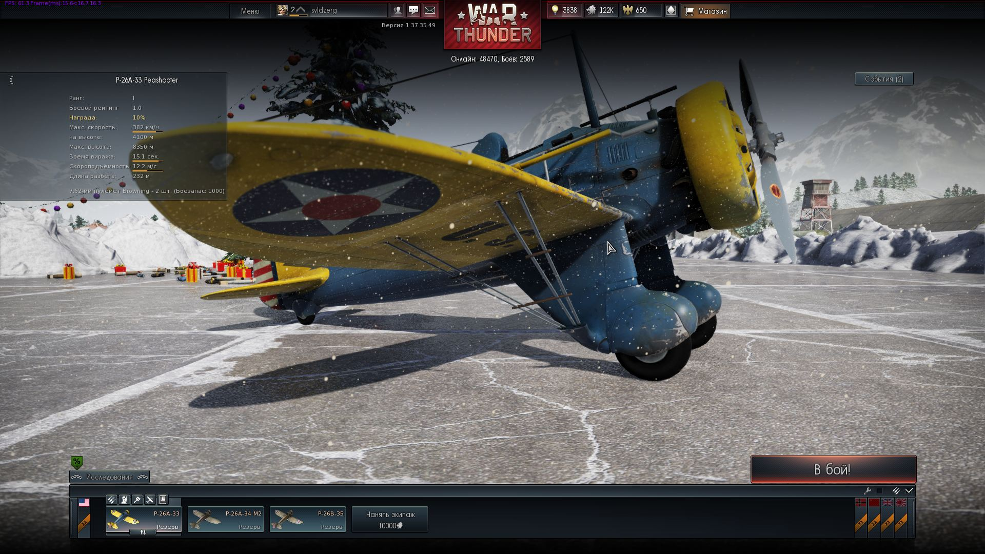 war thunder matchmaking mechanics War thunder free download full version rg mechanics repack pc game in direct download links it is cracked and highly compressed game.