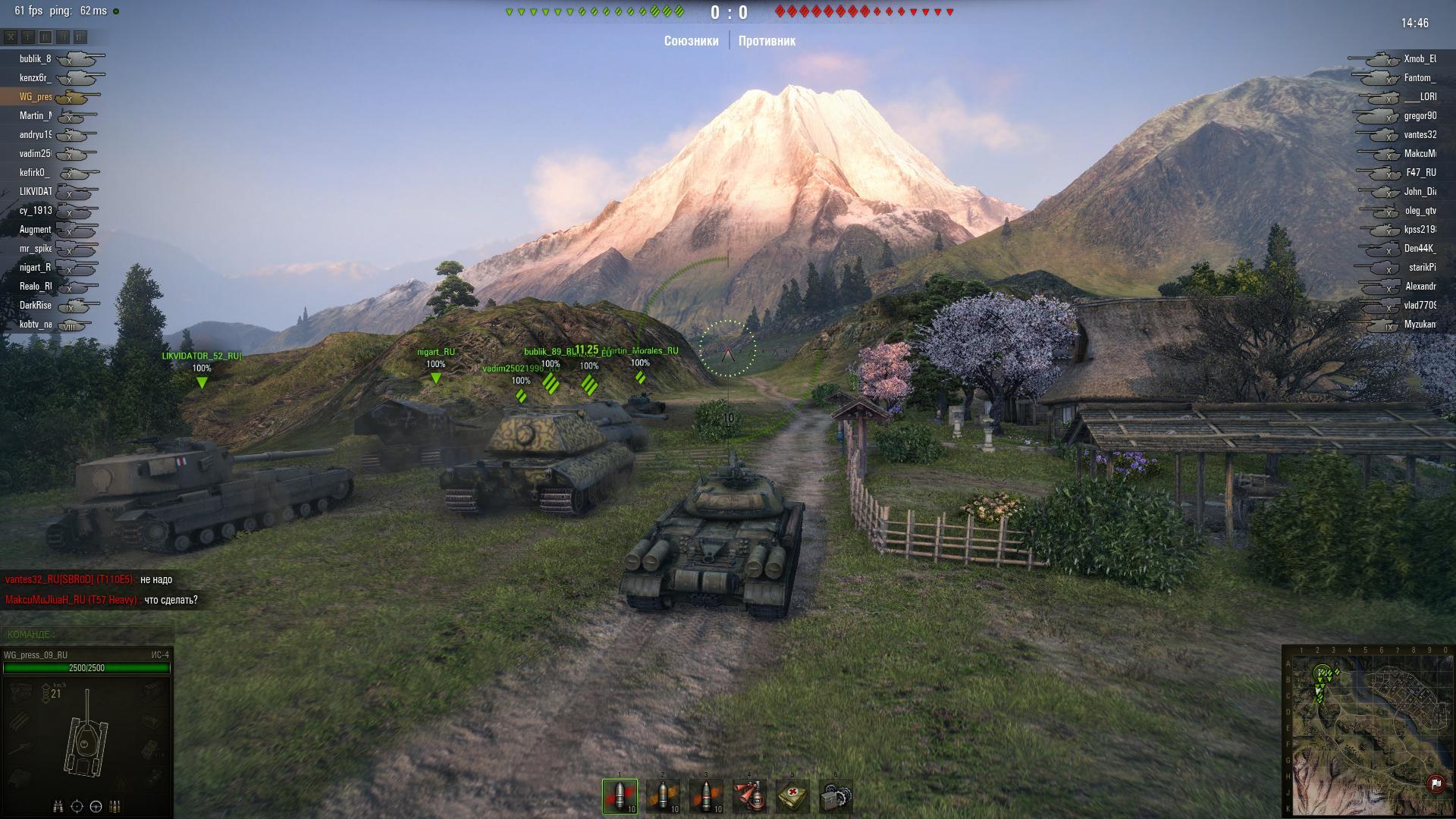 world of tanks тестовая игра скачать