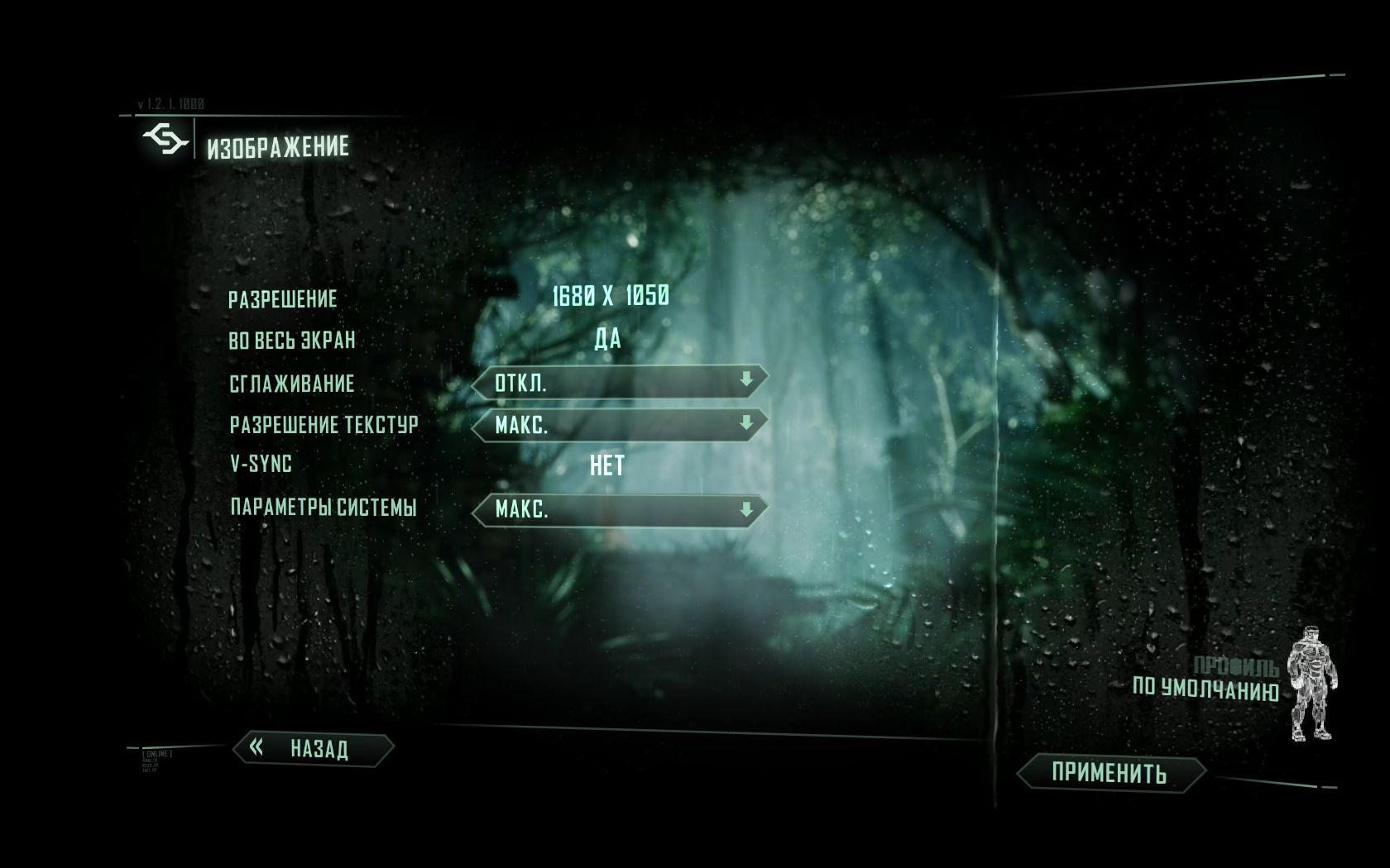 how to play crysis with amd card