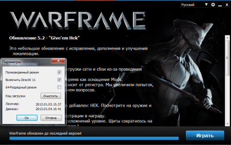 Warframe dx 11