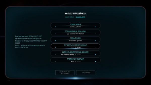 MassEffectAndromeda 2017 05 11 23 53 59 562