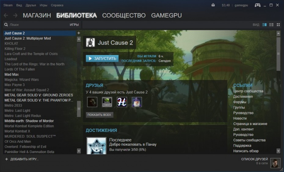 JustCause2 steam