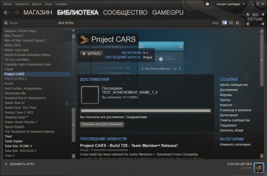 pc steam